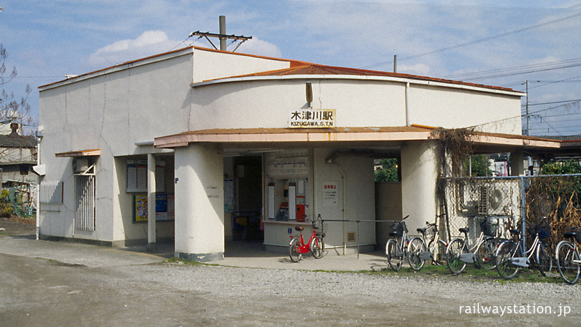 大阪市内の秘境駅、南海高野線(汐見橋線)・木津川駅