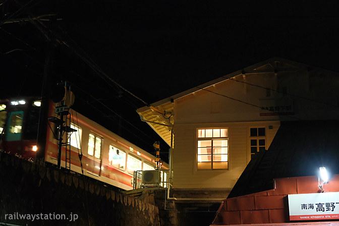 高野下駅舎ホテル「天空」の横を走る極楽橋行きの列車