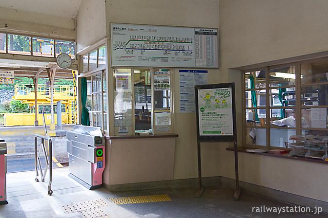 南海電鉄高野線・高野下駅、訪問時はまだ有人駅だった。