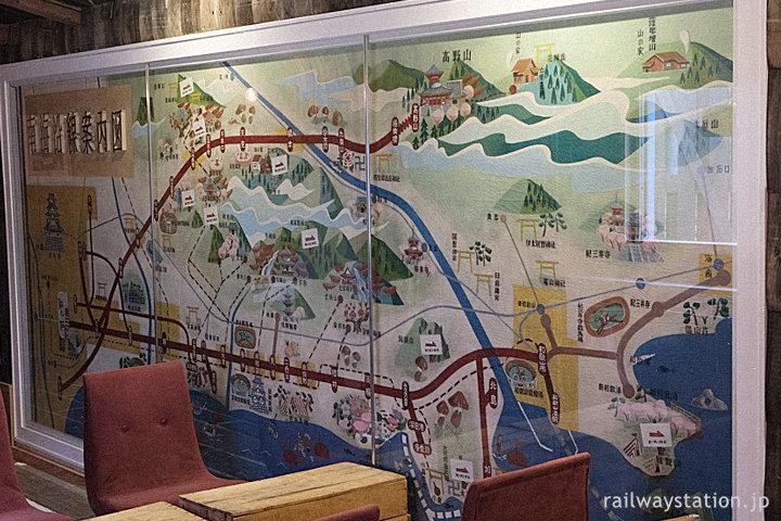 九度山駅おにぎり屋イートインスペースの南海沿線案内地図
