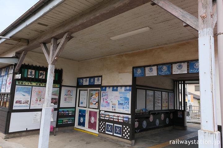 南海加太線・東松江駅、木造駅舎ホーム側