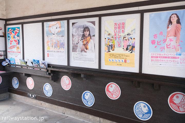 南海加太線・東松江駅の木造駅舎、塞がれた窓口跡