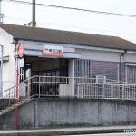 南海電鉄加太線・東松江駅、県道7号線沿いの木造駅舎