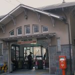 諏訪ノ森駅(南海電鉄・南海本線)~~大正築の小さな洋館駅舎~