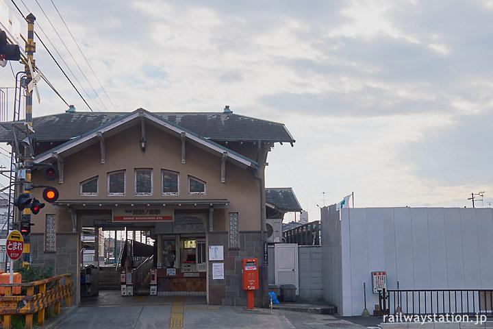 南海本線、高架化工事が迫る諏訪ノ森駅、大正築の洋風木造駅舎
