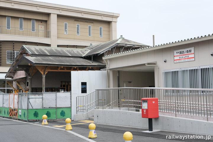 南海本線、高架化工事中の諏訪ノ森駅、上りホーム側の仮駅舎と旧駅舎