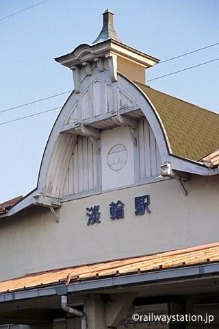 南海電鉄・淡輪駅の木造駅舎、時計は失われたけど印象的な時計塔