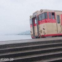 駅と駅舎の旅写真館イメージ画像