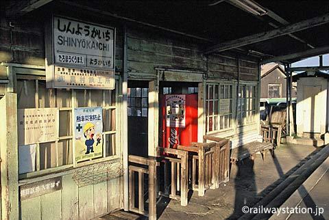 近江鉄道・八日市線・新八日市駅、夕陽を浴びる洋風駅舎
