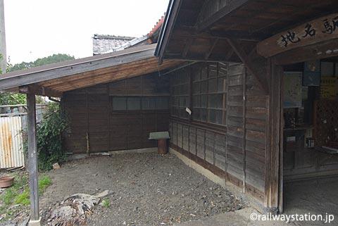 大井川鉄道・地名駅の木造駅舎、自転車置き場…?