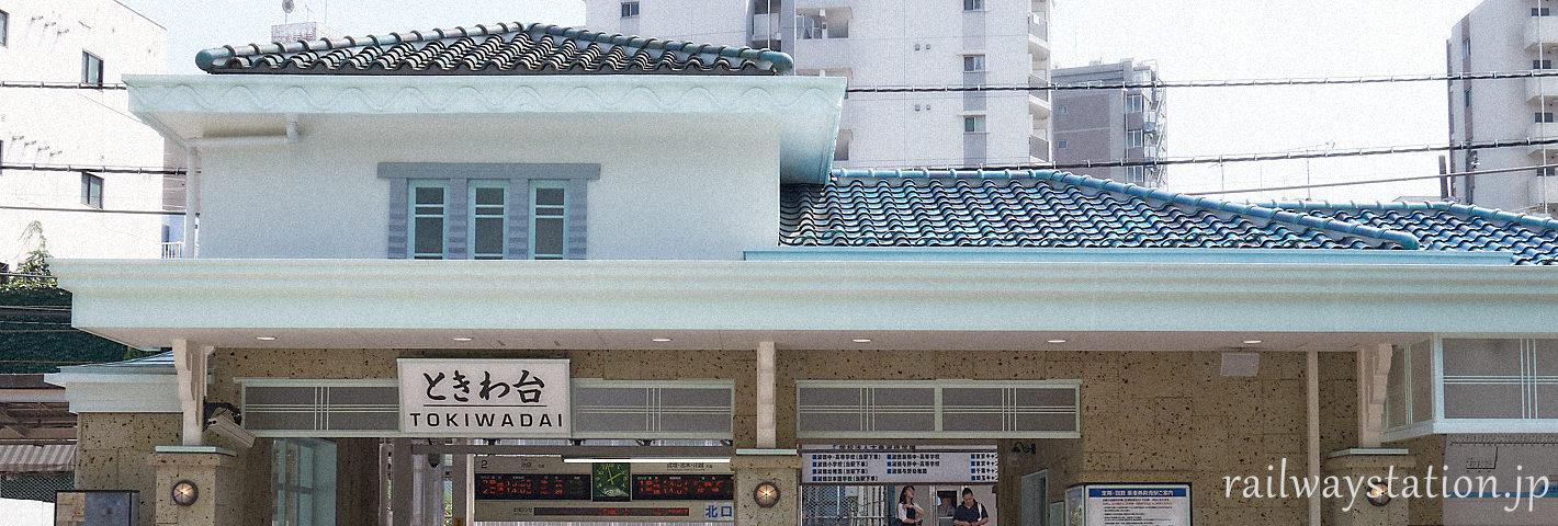 古くレトロな駅舎を巡る鉄道の旅イメージ(東武鉄道・ときわ台駅)