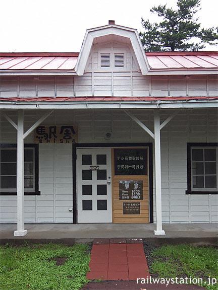津軽鉄道、マンサード屋根が特徴的な芦野公園駅、木造の旧駅舎