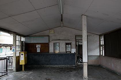 広島電鉄宮島線・広電廿日市駅、窓口跡と待合室