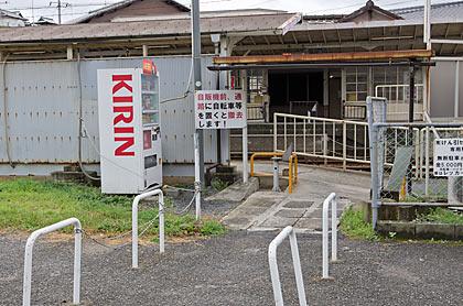 広電宮島線・広電廿日市駅、駅舎反対側の出入口