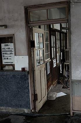 広電廿日市駅、窓口横の扉