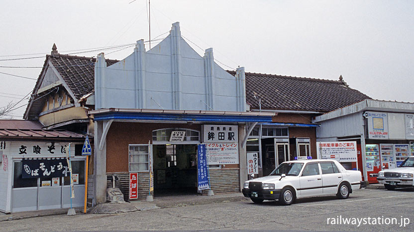 鹿島鉄道・鉾田駅、ファサードの独特の装飾を施した木造駅舎