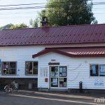 定山渓鉄道・旧石切山駅。廃線後、残存した駅舎は石山振興会館に…