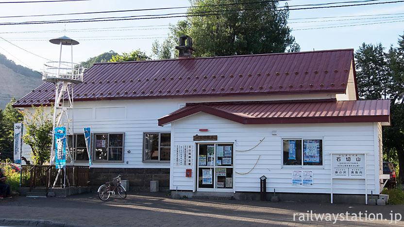 定山渓鉄道・旧石切山駅。廃線後、駅舎は石山振興会館に