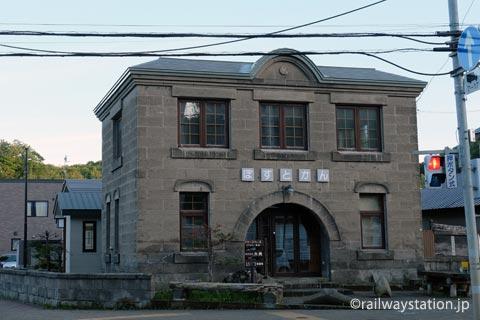 札幌市南区石山・石切山駅近く、石造りの旧石山郵便局