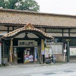 北陸鉄道・石川線・加賀一の宮駅、昭和2年築の和風木造駅舎