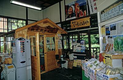 北陸鉄道・石川線、加賀一の宮駅、駅舎内待合室にある売店