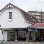 小田急電鉄・小田原線、マンサード屋根が特徴的な向ヶ丘遊園駅北口駅舎