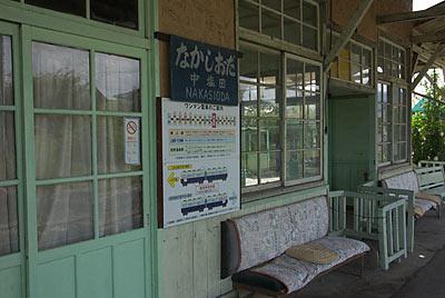 上田電鉄・別所線・中塩田駅、駅舎ホーム側とレトロな駅名標