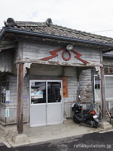 アルピコ交通上高地線・新村駅の木造駅舎、筑摩鉄道の社章が入った車寄せ