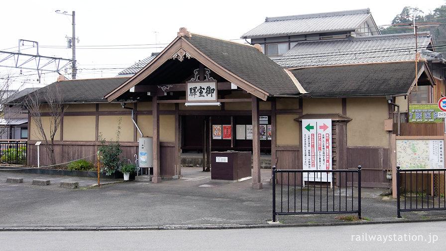 京福電鉄北野線・御室仁和寺駅、仁和寺を控え和風の造り