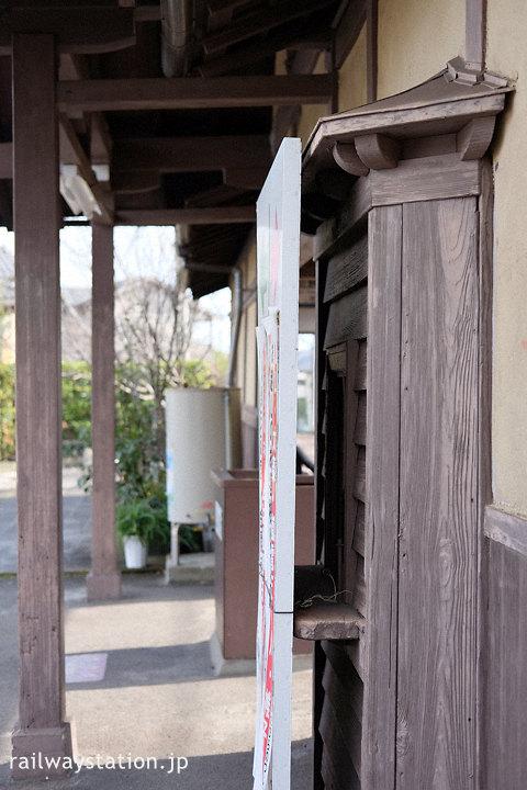京福電鉄・御室仁和寺駅、駅舎正面横には古い出札口の造りが…