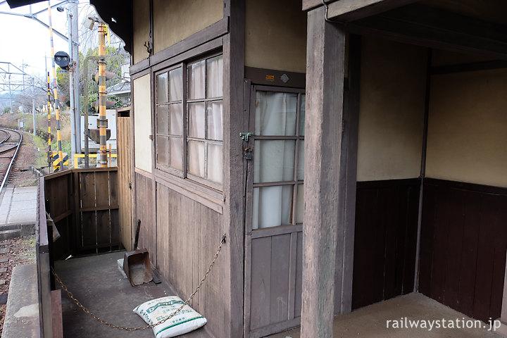 京福電鉄・御室仁和寺駅、一角には駅事務室跡