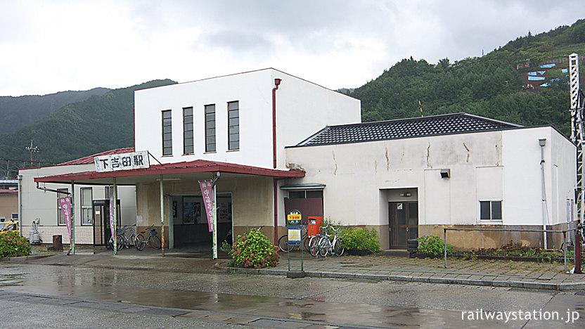 富士急行・大月線・下吉田駅、名古屋駅を模したターミナル駅風駅舎