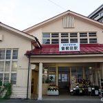 福島交通・飯坂線・曽根田駅、昭和17年築の木造駅舎
