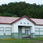 石炭輸送の残影… 道央の保存駅舎を巡る旅~ダイジェスト版~