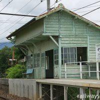 上田電鉄・別所線・八木沢駅、上田丸子電鉄時代からという木造駅舎