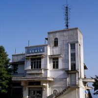 近未来的な洋風駅舎、ケーブルカー屋島登山鉄道・屋島山上駅