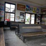 遠州森駅 (天竜浜名湖鉄道)~木造駅舎の昔のままの息遣いが味わい深い駅~