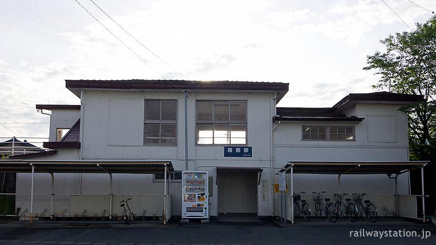 天竜浜名湖鉄道・尾奈駅、個性的な2階建ての木造駅舎