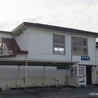 尾奈駅(天竜浜名湖鉄道)~小駅なれど2階建ての個性的な木造駅舎~