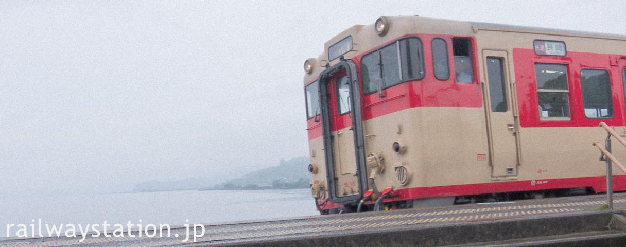 鉄道と列車の旅を愉しむ