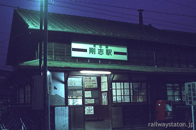 東武鉄道伊勢崎線・剛志駅、夜の木造駅舎