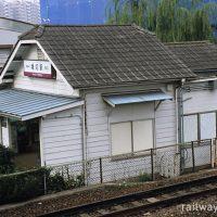 堀切駅(東武鉄道・伊勢崎線)~小さな池と木造駅舎のある風景は東京23区内とは思えない…~