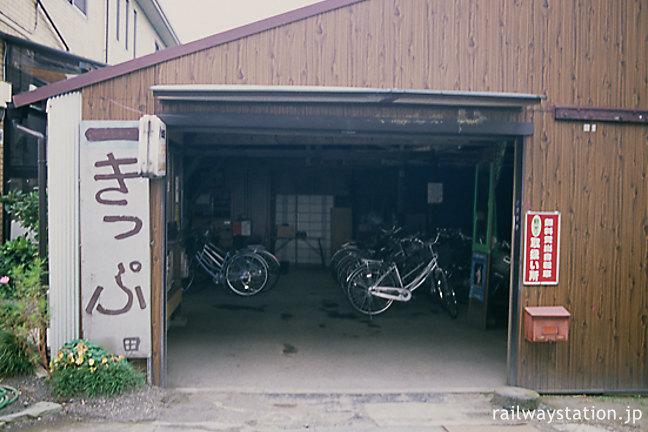 東武鉄道・世良田駅近く、委託切符売場と私営の自転車置場