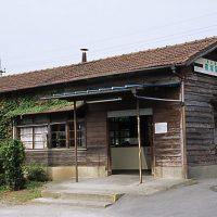 東武鉄道伊勢崎線と小泉線の木造駅舎を巡る旅
