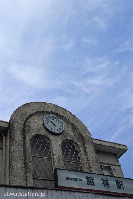 東武鉄道・館林駅、モダンでレトロな駅舎