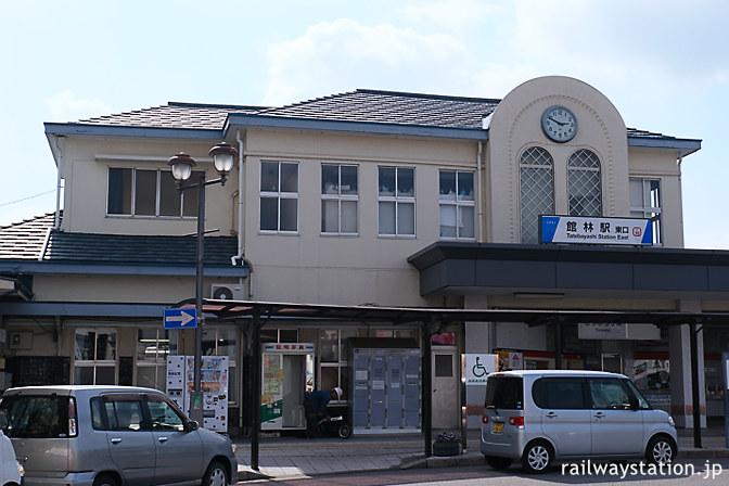 東武鉄道・館林駅、昭和12年築の洋風木造駅舎