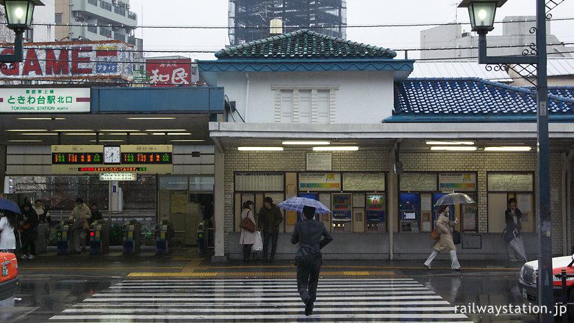 東武鉄道東上線、2008年当時のときわ台駅北口駅舎