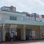 ときわ台駅 (東武鉄道・東上線)~開業時の姿が再現された東京23区内のレトロ駅舎~