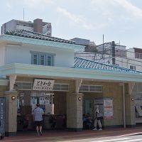 東武鉄道東上線・ときわ台駅、昭和10年開業時の姿が再現された駅舎