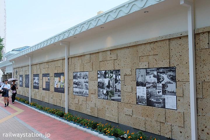東上線・ときわ台駅、街の昔の風景が展示された武蔵常盤小径